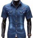 """Vyriški marškiniai trumpomis rankovėmis """"Dino"""""""