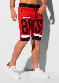 Raudoni sportiniai sortai vyrams internetu pigiau W323 18820-2